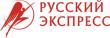 Русский Экспресс туроператор